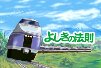 hidokei79_manga_top
