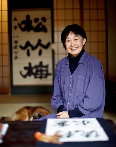 「松竹梅」は、小学5年の時、全国公募展で入選した作品