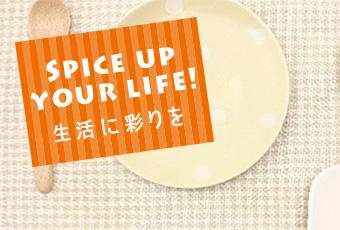hidokei85_spiceup_top