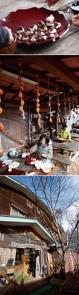 上:できたばかりのつきたての餅/中:率先して餅つきの準備を進める子供たち。上には干し柿が/下:手作りの温かさが感じられる「大地」の玄関