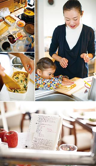 上:「もっとやりたーい」と言いながらお手伝い。ほのぼのと楽しそうな母と娘のお料理タイムがゆっくり過ぎていく/左上:おいしそうな香りが漂う髙野さんのキッチン/左中:フライパンで火を通した具材を耐熱の型に入れ、手早く形を整える/左下:手書きのレシピノートを参考にして
