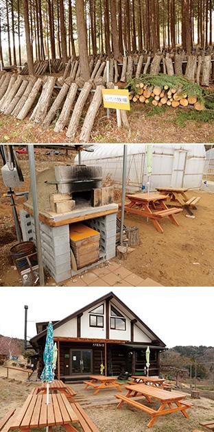 上:ナラやクヌギなどの間伐材はシイタケのホダ木として利用される/中:本格的なピザ窯で焼くピザは絶品で、女性や子供から好評だ/下:活動の拠点となっている大月エコの里のログハウス。アグリパーク計画のもと、憩いのスペースも設置されている