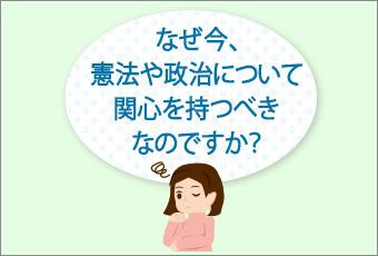 hidokei86_kenpou_top