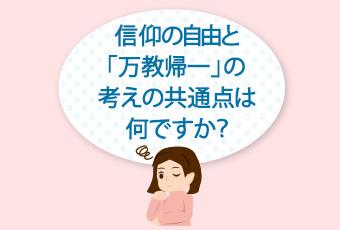 hidokei90_kenpou_top