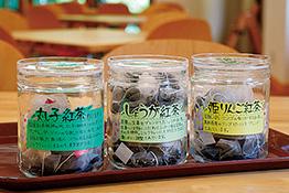国産の原材料を使った、生姜とりんごのフレーバーティーも用意されている