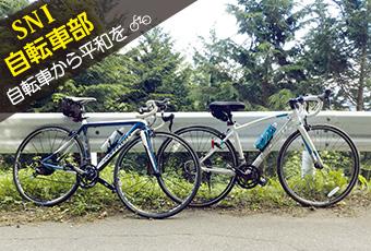hidokei92_jitensha_top