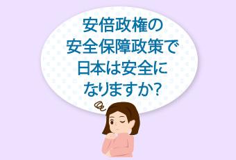 hidokei92_kenpou_top