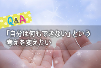 hidokei93_Q_A_top_a