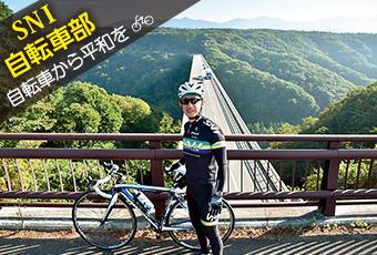 hidokei93_jitensha_top