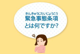 hidokei93_kenpou_top