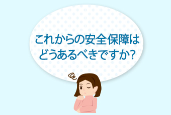 hidokei94_kenpou_top