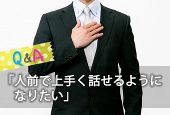 hidokei95_Q&A_top_a