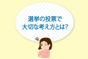 hidokei95_kenpou_top