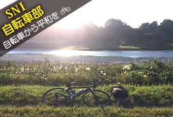 hidokei96_jitensha_top
