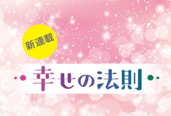 hidokei97_manga_top