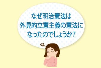hidokei101_kenpou_top