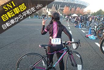 hidokei102_jitensha_top