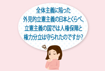 hidokei102_kenpou_top