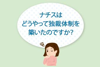 hidokei103_kenpou_top