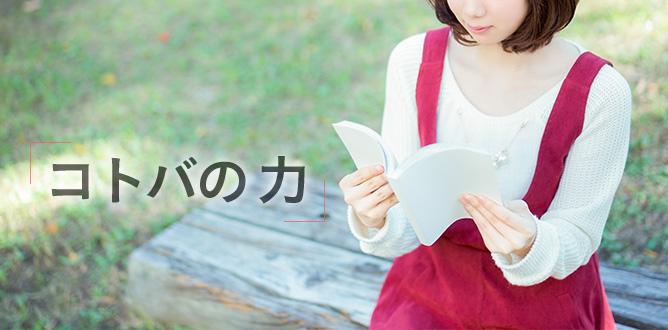 hidokei104_kotoba_title_f
