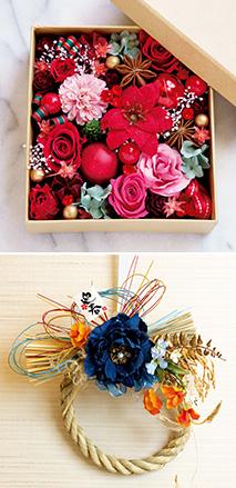 上:プリザーブドフラワーのアレンジメントも手がけている/下:正月のしめ縄飾りはその年のラッキーカラーをメインに仕上げる