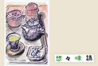 inoti110_yuyu_top