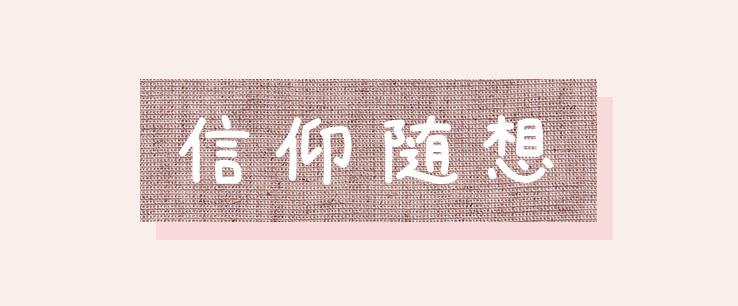 siro110_sinkou_title