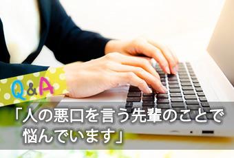 hidokei111_Q_A_top_c