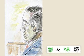 inoti111_yuyu_top