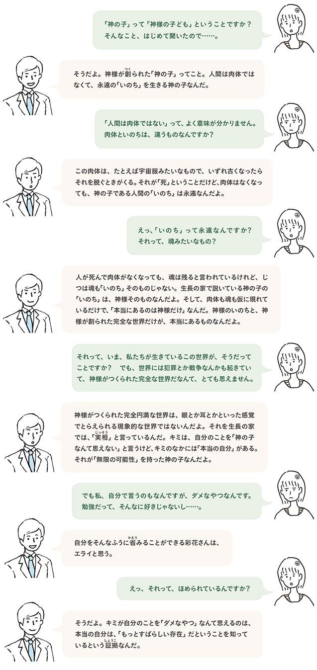 hidokei112_siritai_1