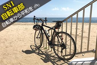 hidokei113_jitensha_top