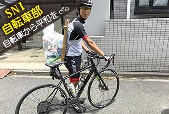 hidokei114_jitensha_top