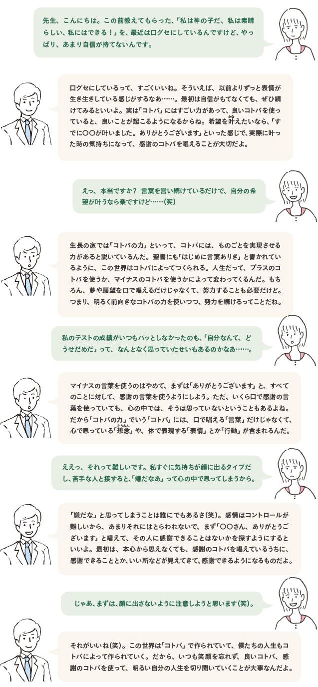 hidokei114_siritai_1