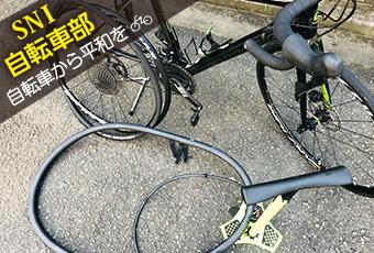 hidokei115_jitensha_top