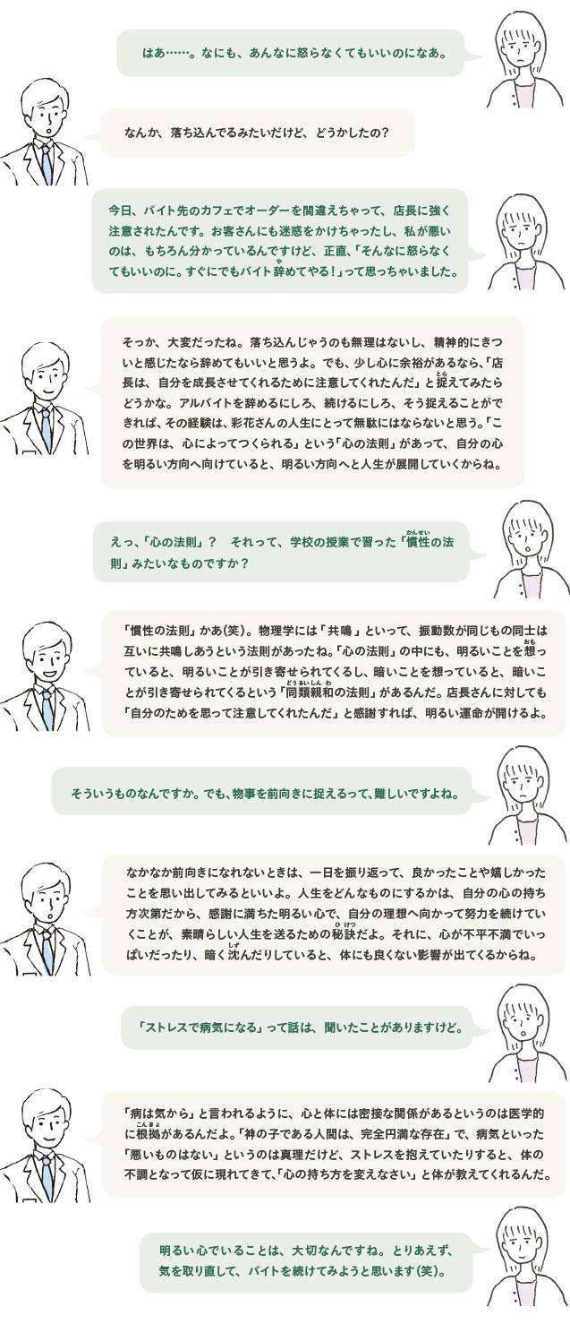 hidokei115_siritai_1