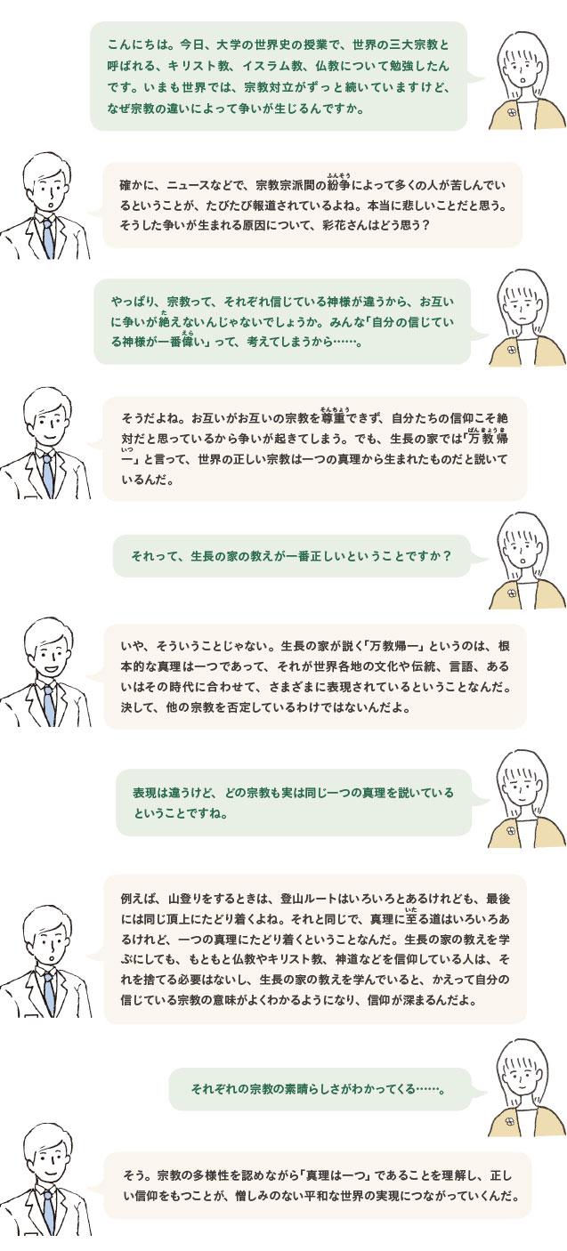 hidokei116_siritai_1