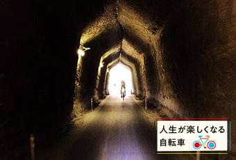 inoti116_jinsei_top