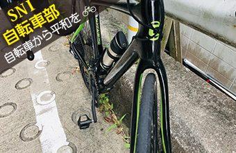 hidokei117_jitensha_top