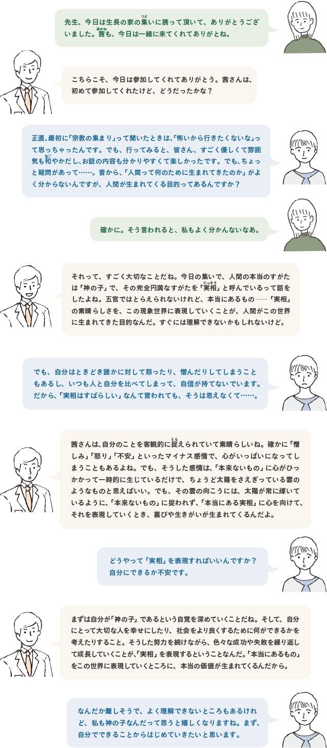hidokei117_siritai_1