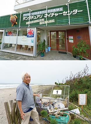 上:中田島砂丘の目の前にあるサンクチュアリネイチャーセンター/下:馬塚さんたちは、砂丘の入口にゴミ箱を設置する活動も行っている