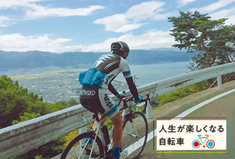 inoti117_jinsei_top