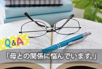 hidokei118_Q_A_top_a