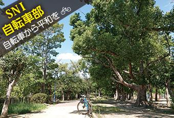hidokei118_jitensha_top