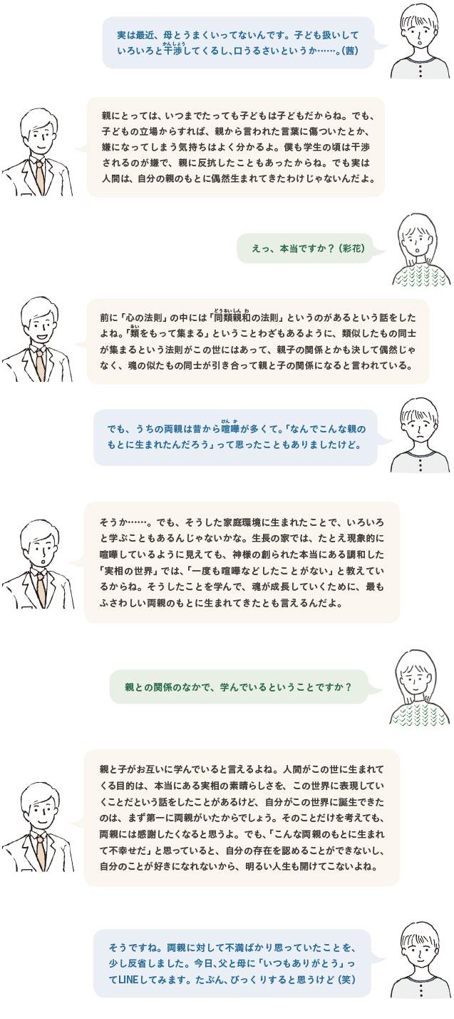 hidokei118_siritai_1