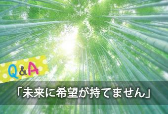 hidokei119_Q_A_top_b