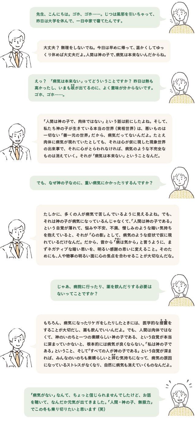 hidokei119_siritai_1