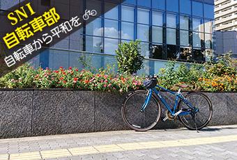 hidokei120_jitensha_top