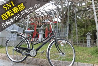 hidokei122_jitensha_top