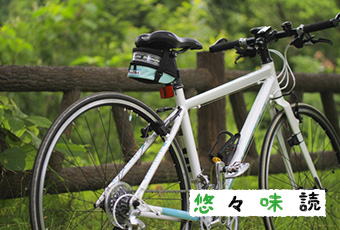inoti122_yuyu_top