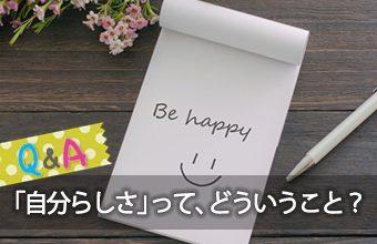 hidokei123_Q_A_top_a